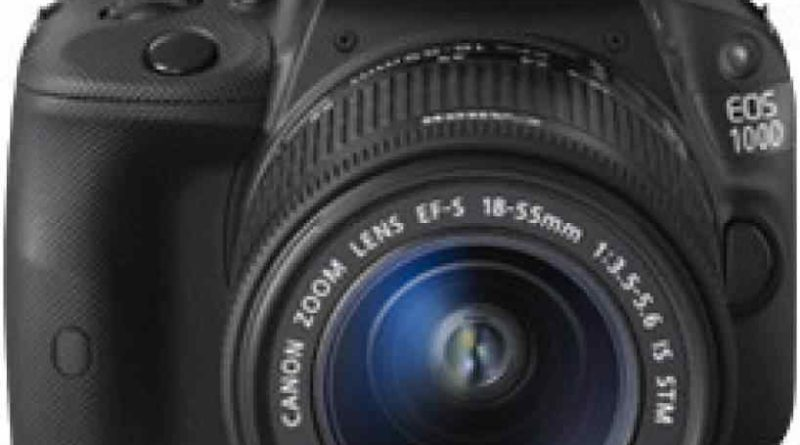 Top 5 Cheapest Entry level dslr for beginners in 2019