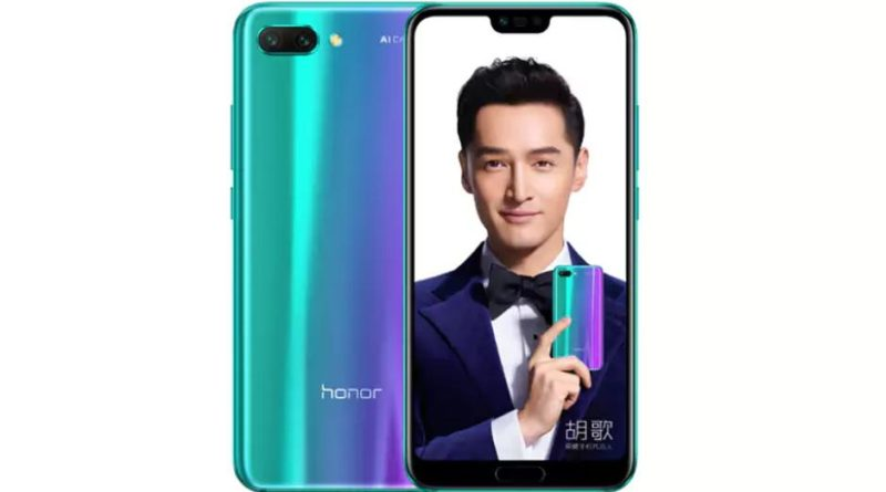Honor 10 Specification , Features , Price in India