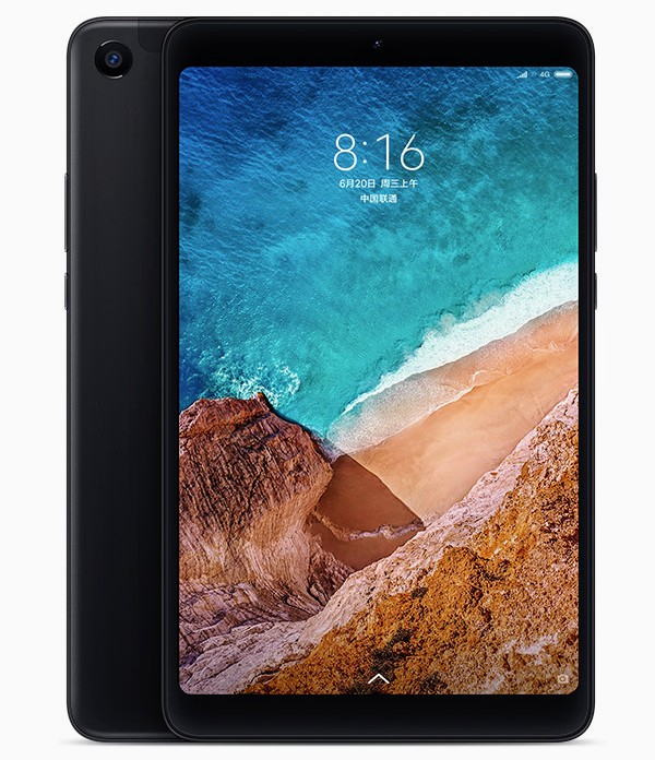 Mi Pad 4 launched price specs specification features india launch date xiaomi mi pad 4 tablet release date face unlock snapdragon 660 performance camera