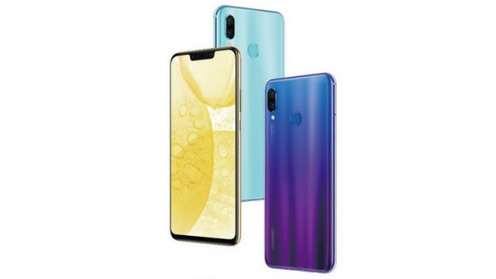 Huawei Nova 3 Launched with kirin 970 processor dual front and rear camera Specs Price , India release date full specification and features Huawei Nova 3