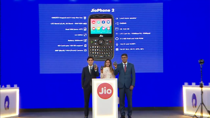 jio phone 2 and giga fiber mosoon offer