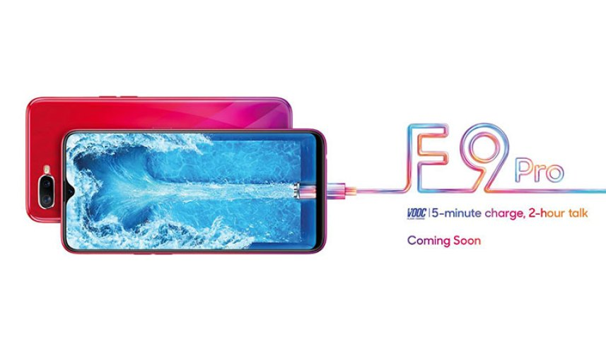 oppo is all set to launch its new smartphone in india oppo f9 pro with v notch display vooc features dual camera and water drop screen price specification