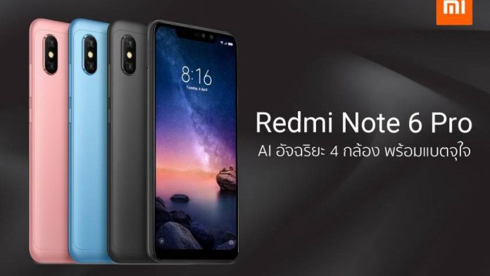 redmi note 6 pro features india camera review