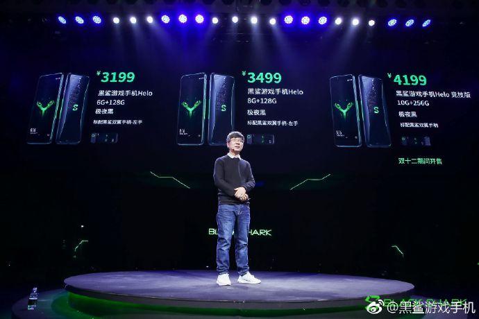 Xiaomi Black Shark Helo Gaming Phone price