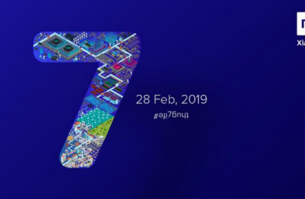 xiaomi redmi note 7 to launch in india on 28 february features snapdragon 66 48mp camera