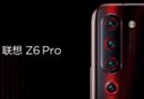 lenovo z6 pro teaser shows quad camera
