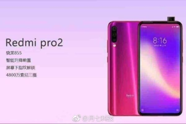 upcoming xiaomi redmi pro 2 smatphone to launch with snapdragon 855 triple camera and popup selfie camera