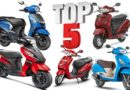 top 5 fuel efficient scooters in india best scooter for mileage under 60000