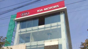 kia seltos service centers in india list and locate spare parts price