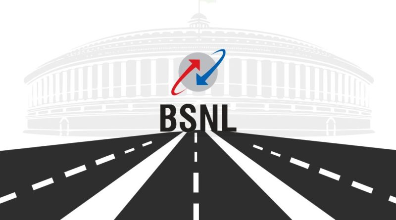 choose fancy and vip number in bsnl for free buy online