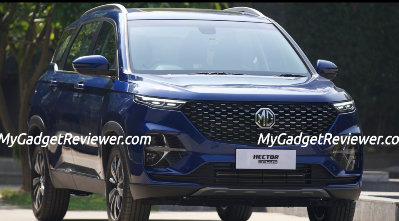 mg hector plus teased with leg swipe tail gate open feature
