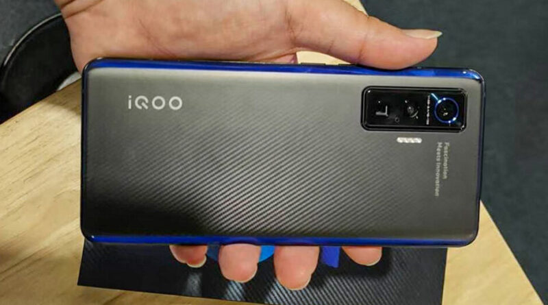 iqoo 5 pro 5g launch date in india and price