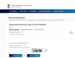download blød kopi af aadhaar-kort